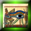 Cubo De La Trituradora Egipcio